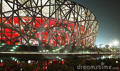 The Beijing National Stadium Stock Photography - Image: 5267062