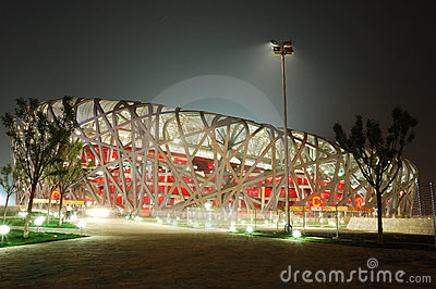 The Beijing National Stadium Editorial Image
