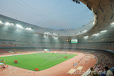The Beijing National Stadium Editorial Stock Photo