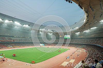 The Beijing National Stadium Editorial Stock Photo