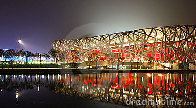 The Beijing National Stadium Editorial Photo