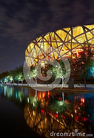 The Beijing National Stadium (The Bird s Nest) Editorial Stock Photo
