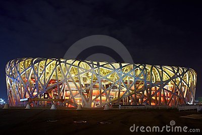 The Beijing National Stadium (The Bird s Nest) Editorial Stock Photo