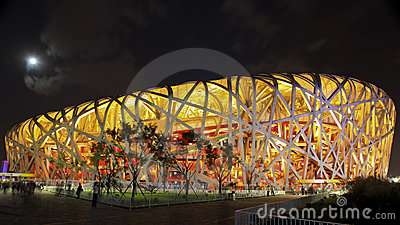 The Beijing National Stadium (The Bird s Nest) Editorial Photography