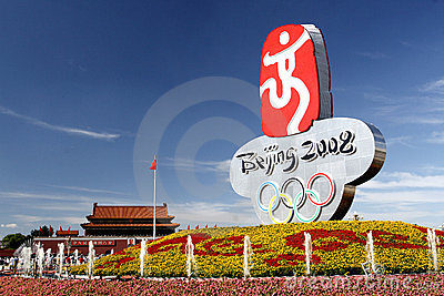 Beijing olympic  2008 Editorial Photo