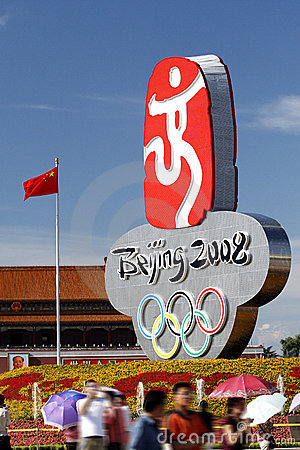 Beijing olympic  2008 Editorial Stock Image