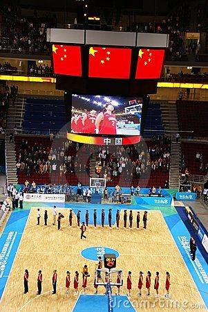 Beijing Olympic Basket ball Arena put into service Editorial Stock Image