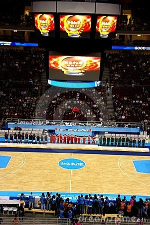 Beijing Olympic Basket ball Arena put into service Editorial Photo