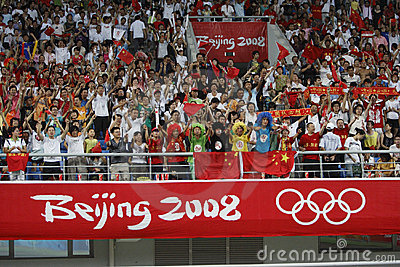Beijing Olympic Soccer - Belgium v. China Editorial Image