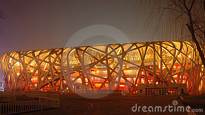 Beijing Olympic Stadium Editorial Photo