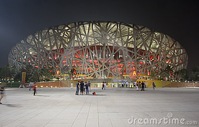 Beijing Olympic Stadium at Night Editorial Stock Photo