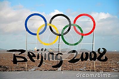Beijing Olympics Editorial Photo