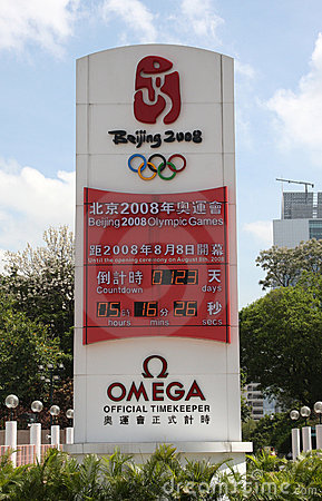 Beijing Olympics Countdown Clock Editorial Photography