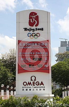 Beijing Olympics Countdown Clock Editorial Photography