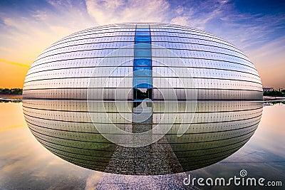 Beijing opera house editorial stock image image 50762584 for Beijing opera house architect