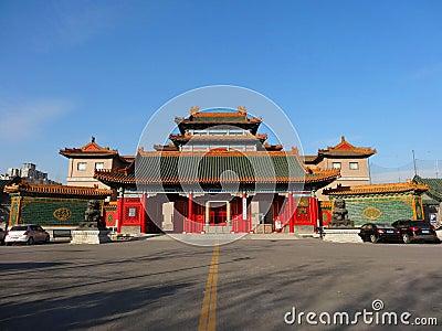 Beijing red sandalwood Museum Editorial Image