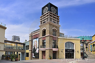 Beijing SOLANA Shopping Mall Clock Tower Editorial Photography