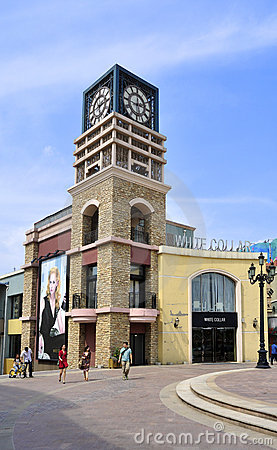 Beijing SOLANA Shopping Mall Clock Tower Editorial Image