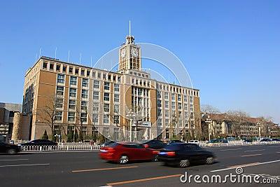 Beijing Telegraph Office Editorial Stock Photo