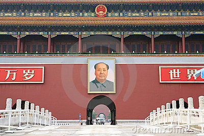 Beijing tian anmen Editorial Photo