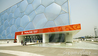 Bejing`s Water Cube Editorial Stock Photo