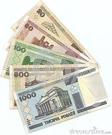 Belarusian banknotes
