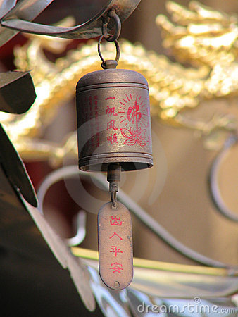 Free Bell & Dragon Stock Photography - 387682