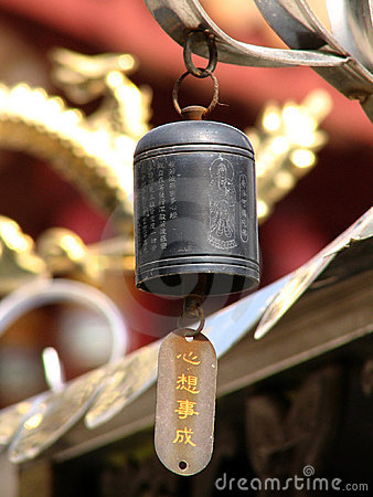 Free Bell & Dragon Stock Image - 390061