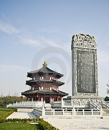 Bell tower and the stele