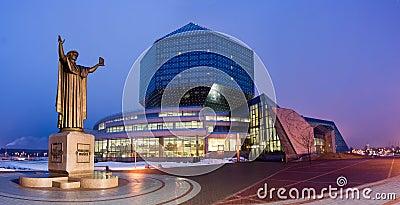 Belorussian national library.