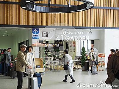 Bento Cafe 41deg Garden Editorial Stock Photo