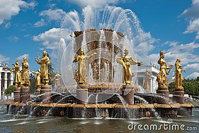 Berömd springbrunn i Moscow
