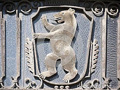 Berlin-emblem