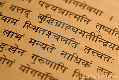 Gita on Royalty Free Stock Photography  Bhagavad Gita  Image  6552057