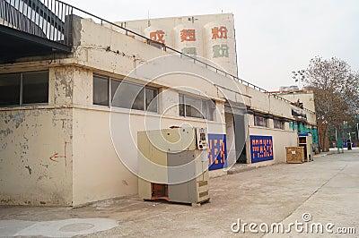 2015 Bi-city Biennale Of Urbanismarchitecture(shenzhen ...