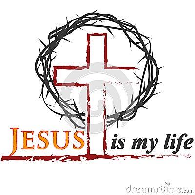 Biblical inscriptions. Christian art. Jesus. Christian logo Vector Illustration