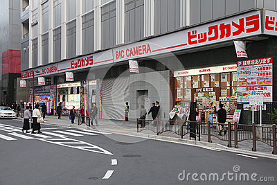 Bic Camera electronics store Editorial Stock Photo
