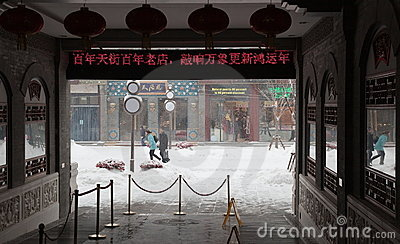 The biggest snowfall in 60 years, Beijing, China. Editorial Stock Photo