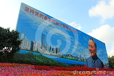 Billboard of Deng Xiaoping in Shenzhen park Editorial Photography