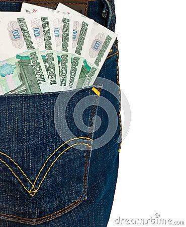 Bills in your pocket