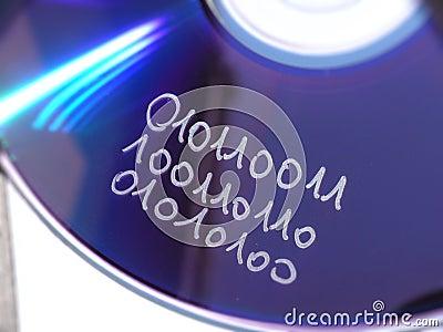Binary code on data disc