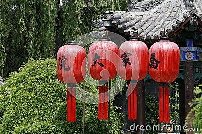 Binnenplaats van Familie Qiao