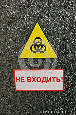Biological danger