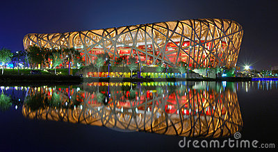 Bird nest(Beijing National Stadium) Editorial Photo