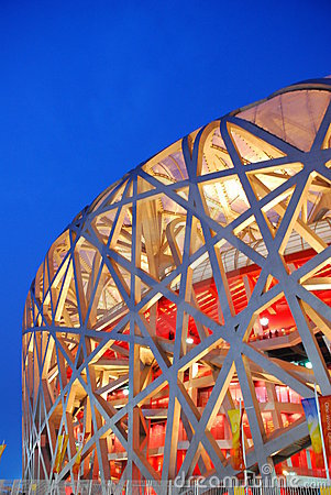 Bird nest(Beijing National Stadium) Editorial Stock Photo