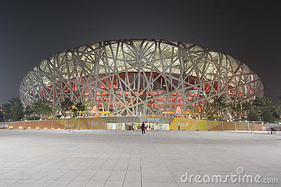 Birds Nest Stadium Editorial Stock Photo