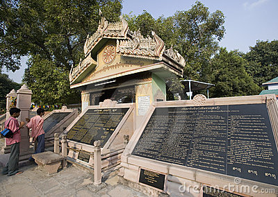 Birthplace of Buddhism - Sarnath - India Editorial Stock Image