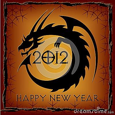 Black Dragon. 2012 New Year Card