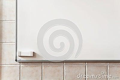 Blank shool board