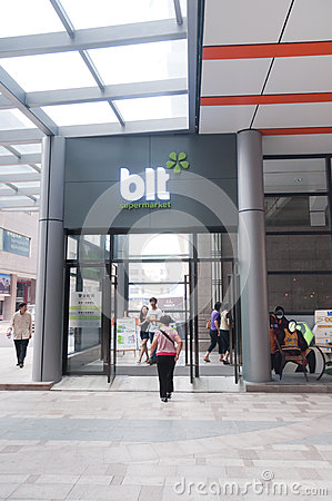 Blt supermarket Editorial Photography